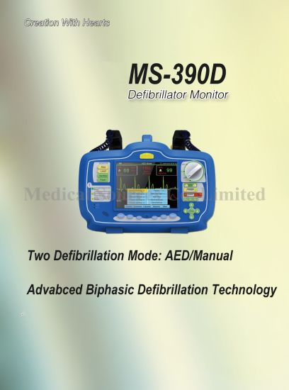 (MS-390D) Défibrillateur externe automatique portable multi-usage